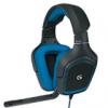 [PS4/PS3]FPSにおすすめ最新ゲーミングヘッドセット/ヘッドホン ランキング