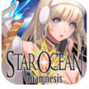 【PS4/PS3/PSP/アプリ】RPG好きにおすすめ「スターオーシャン」シリーズナンバリング特集