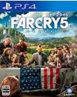 【PS4/XboxOne】ファークライ5発売・おすすめオープンワールドレーシングゲーム