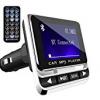 絶対おすすめドライブが楽しくなるBluetooth接続FMトランスミッター|聴き放題定額アプリもご紹介(カーオーディオ)