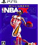 【究極進化】八村塁も参戦NBA2K21おすすめバスケットボールゲーム(ニンテンドースイッチ/PS4/PS5)