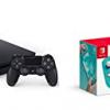 【ズバリ解決】PS4とニンテンドースイッチ どっちがおすすめ?買うべき?