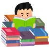 【本読まないとヤバい!】時間を節約して効率的に学習スキルアップする方法【オーディブルがおすすめ】