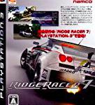 【PS4】リッジレーサーみたいなおすすめレースゲーム特集(なぜ新作リッジレーサー8は発売されないの?)