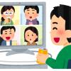 ZOOMオンライン転職活動がおすすめの理由【自宅待機リモートワークの実態】
