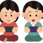 【祝ぼっち卒業】オンラインゲームで友達を作ろう!作り方まとめ