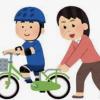 ロードバイク保険義務化に罰則なし!でも入らないと人生終わります
