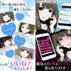 【大人男性向け】恋愛ゲームアプリおすすめランキング2021年最新版