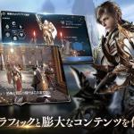 スマホゲーム新作MMO 2021年おすすめランキング(iPhone/android)