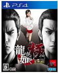 【PS4】龍が如く極(値下げ新価格版)が安すぎ 2,000円以下であそべるおすすめゲームソフト