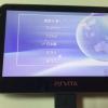 【2DSLL/PSVITA/任天堂スイッチ】後悔しない液晶保護フィルムの選び方|おすすめベストランキング