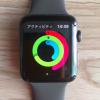 Apple watch3ヶ月使ってみたけど液晶保護フィルムは必要だった!おすすめガラスフィルム&ケース