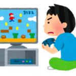 【考察】なぜ大人になるとゲームが続かないの?すぐ飽きるの?原因と解決方法10選