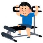 【まだ音楽聴いているの!?】筋トレ・スポーツジムにおすすめ音声学習Amazonオーディブル【筋肉と同時にアタマも鍛えよう】