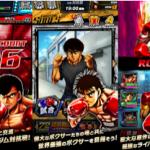 【PS4/PS3/PS2/Wii】傑作ボクシング漫画「はじめの一歩」おすすめゲーム特集