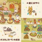 猫好きがハマった!おすすめ猫ゲームアプリランキング(ゆるかわ・キモカワにゃんこ)