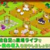 【2021年】スマホゲームおすすめカジュアルゲームランキング(iPhone/android)