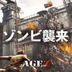 【PS4/ニンテンドースイッチ】背筋が凍るほど怖いゲームランキング