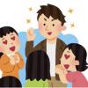 【誰でもイケメンからモテる】女性向けおすすめゲームアプリランキング8選