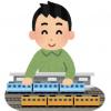 【PS4/ニンテンドースイッチ】鉄道好きにおすすめ電車ゲームソフト(運転シミュレーター)