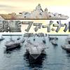 【2021年】PS4おすすめ戦争ゲームランキング(FPS /TPS/シミュレーション)
