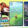【2021年】毎日が楽しくなる!おすすめ位置ゲームアプリランキング(ポケモンGO・ドラクエウォーク以外)