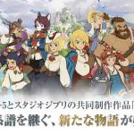 【スイッチ/PS4/アプリ】ジブリの世界を冒険できる「ニノ国」はプレイしないと人生モッタイナイ