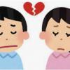 旦那との会話がつまらない退屈と感じたらおすすめゲームアプリ(恋愛・おしゃべり・交流)