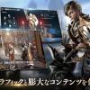 スマホゲーム新作MMO|2021年おすすめランキング(iPhone/android)